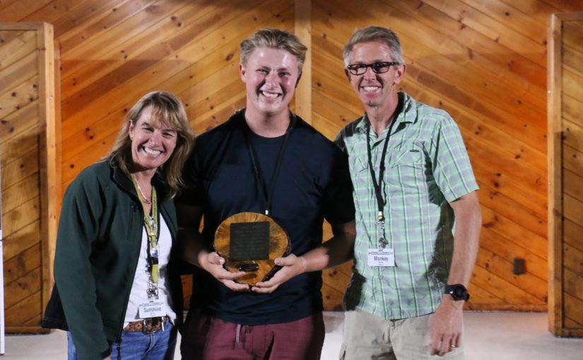 2018 Coach's Award