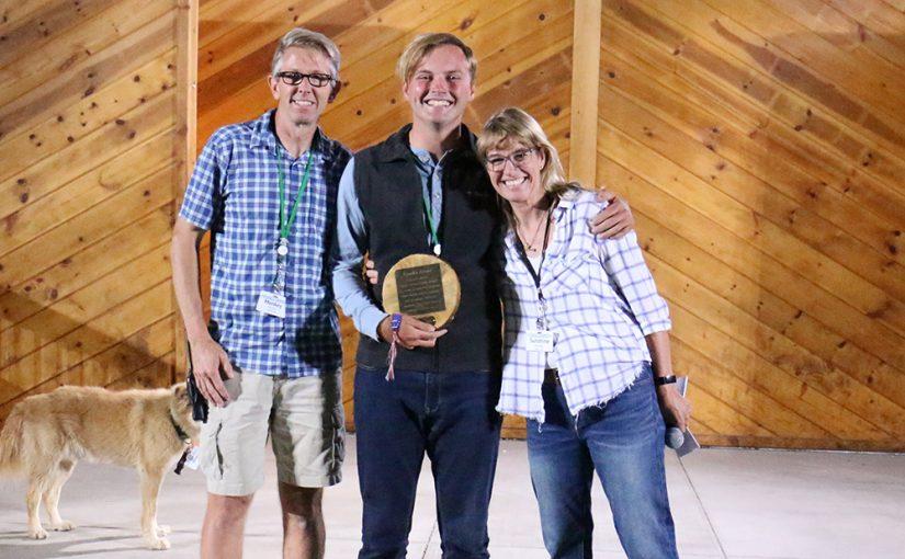 2019 Coach's Award